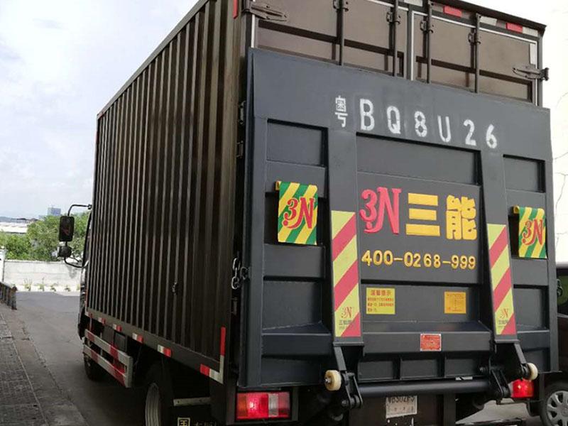 1.05-1.3米升降高度货车尾板