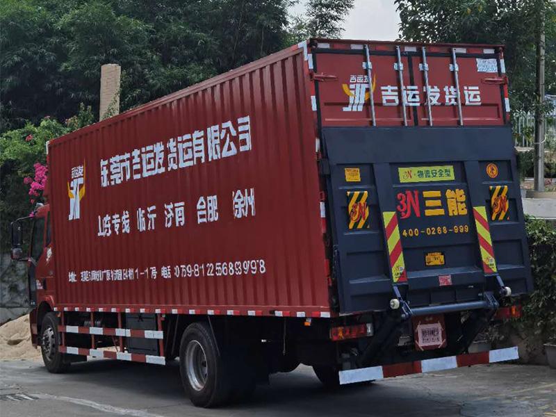 2.5吨货车尾板